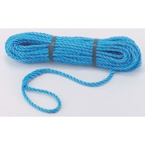 Rope can be used with Nose Cone